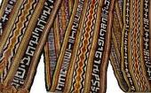 ♪細密かつ複雑な経紋織文様に目を奪われるカトゥ族織り帯の逸品