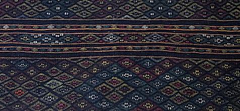 ミャンマー マラ族 縫取織・褌布